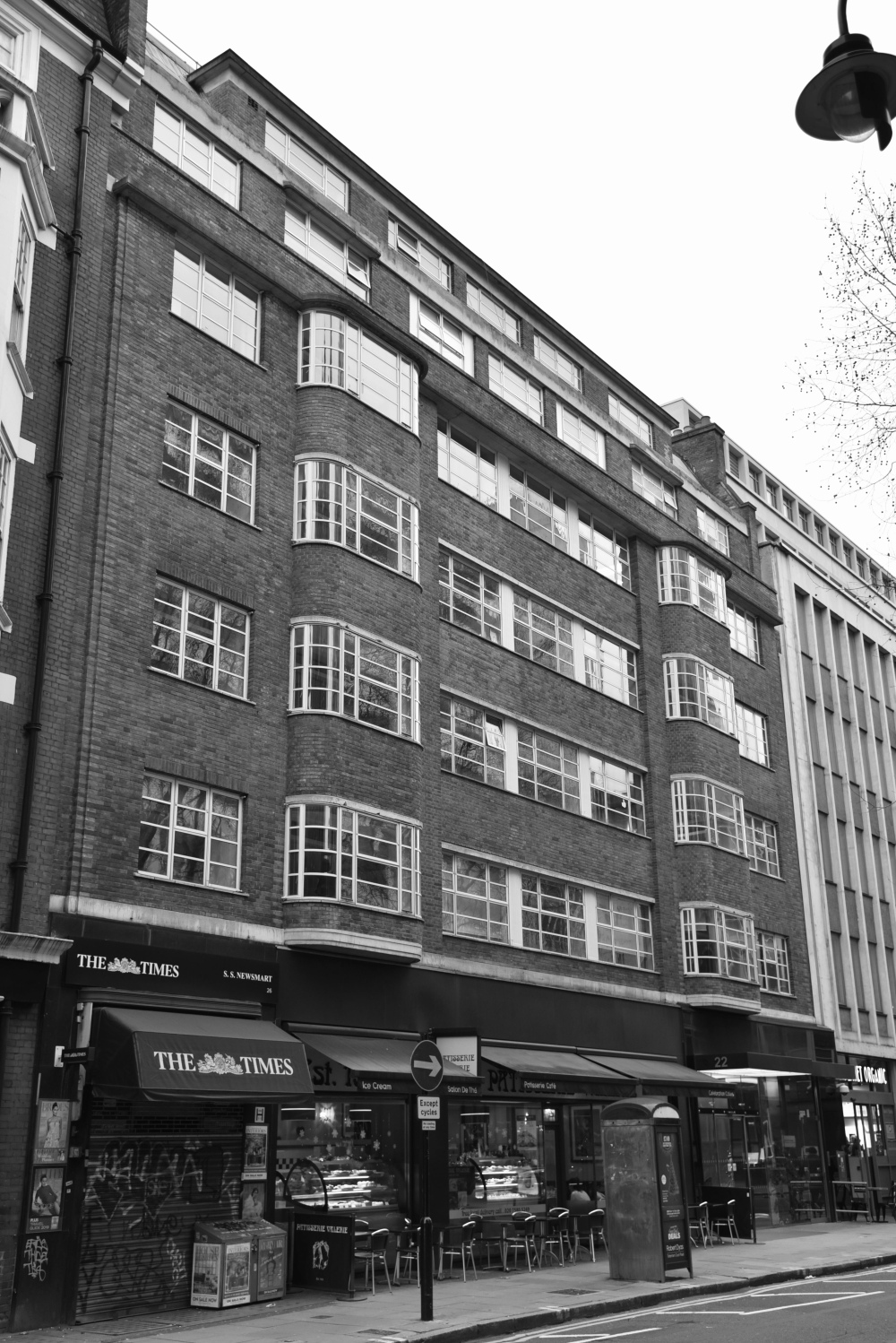 The Heal's Building, Tottenham Court Road, W.1